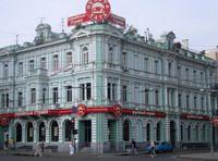 Пузата Хата  Харьков