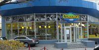 CINEMA-CAFE  Харьков