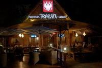 Теремъ Харьков