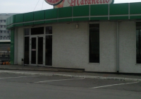 Pizza Maranello  Харьков