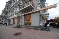 Реприза  Киев