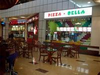Pizza Bella  Харьков