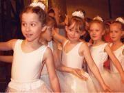 Детская хореографическая школа №1  Киев