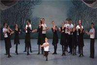 Украинская академия танца