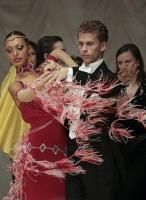 Клуб спортивного танца Болеро