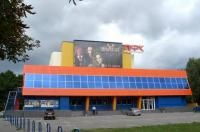 Кинотеатр Парк  Харьков