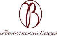 Волконский Кейзер  Киев