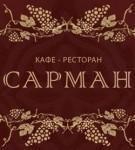 Сарман Киев