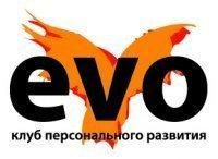 Evo dance  Киев