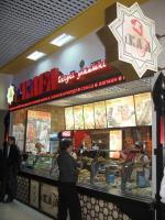 L`KAFA Восточные домашние блюда  Киев