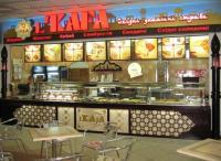 L `KAFA Восточные домашние блюда Киев