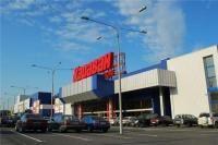 Караван Megastore  Харьков
