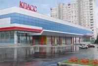 Класс  Харьков