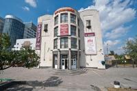 Киевский государственный театр драмы и комедии на левом берегу  Киев