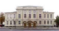 Государственный театр оперетты  Киев