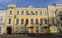Национальный центр театрального искусства им. Леся Курбаса  Киев