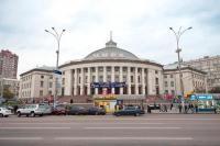 Национальный цирк Украины  Киев