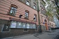 Учебный театр КДИТМ им. Карпенко-Карого  Киев
