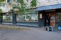 Киевский Центр Современного Искусства «ДАХ»  Киев