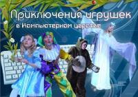 Светлый театр  Киев