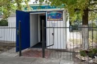 Центр аквариумистики