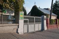 Ботанический сад им. академика А.Фомина