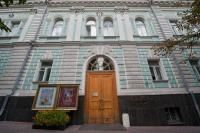Национальный музей Тараса Шевченко  Киев