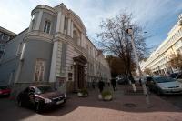Национальный музей литературы Украины  Киев