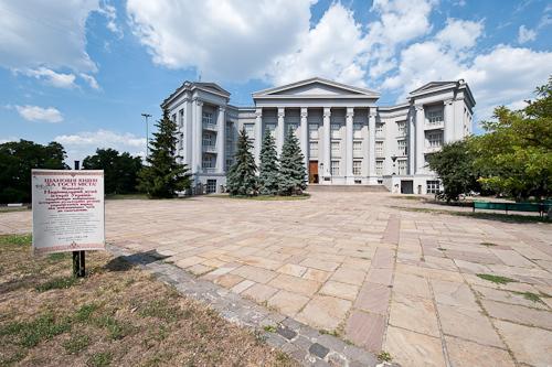 Национальный музей отечественной истории Украины, Киев