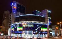 Комоd  Киев