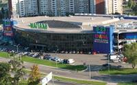 Магелан  Киев