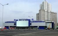 Материк-2  Киев
