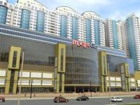 Мега Сити Киев