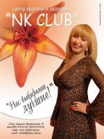 NK Club