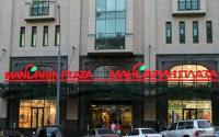 Mandarin Plaza Киев