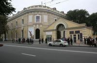 Музей истории города Киева  Киев