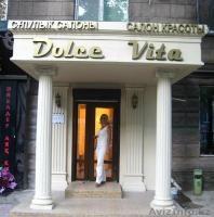 Dolce Vita Киев