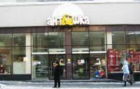 Антошка  Харьков