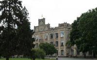 Киевский политехнический институт  Киев