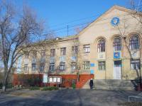 Киевский экономический институт менеджмента  Киев