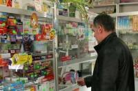 Країна здоров'я Киев