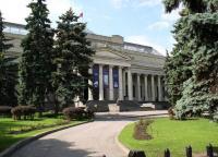 Государственный музей изобразительных искусств им. А.С. Пушкина  Москва