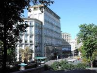 Dnipro Hotel Киев