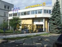 Десятка  Киев