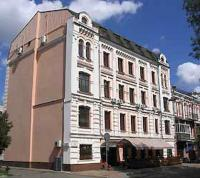 Домус  Киев