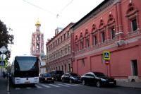 Государственный литературный музей  Москва