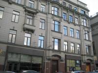 Фонд культуры «Екатерина»  Москва