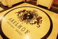 AXELHOF BOUTIQUE HOTEL  Днепропетровск