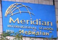 Meridian  Киев