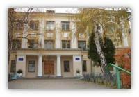 школа №85  Киев